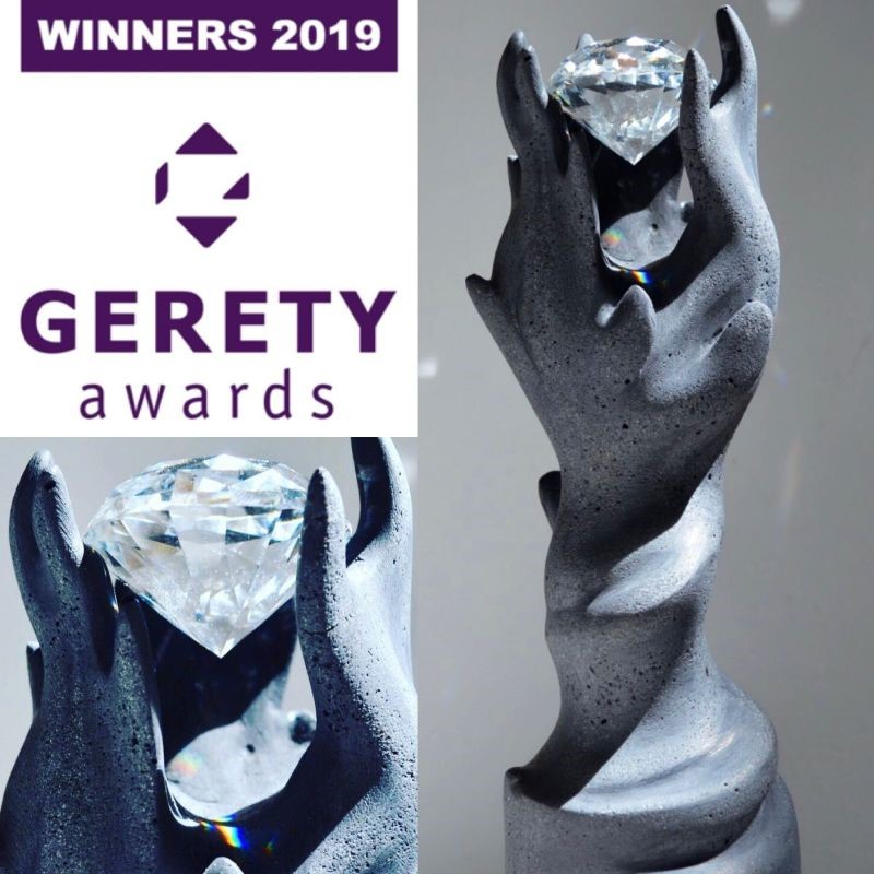 The first edition of the Gerety awards announces its winners! - Brand Spur