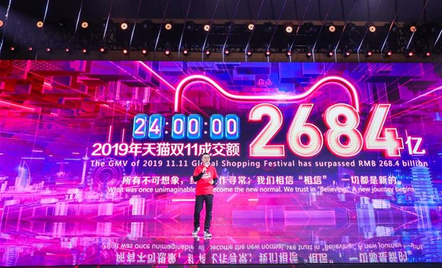 Alibaba sets Singles Day sales record of .4bn