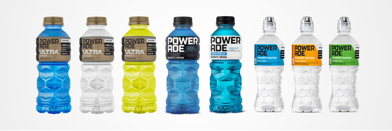 POWERADE Unveils 2020 Innovation To Fuel And Refuel Everyday Athletes - Brand Spur