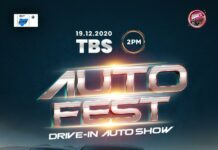 BetKing, Fearless Energy, Work&Play, JB Autos, BeatFM and BMW Club Nigeria have put together the 2020 Autofest at TBS
